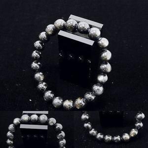 [Original天然石] 全珠シラー 黒サファイア [9〜9.5mm]100023|proud
