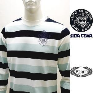 シナコバアウトレット ¥21000+税[L] 長袖 Tシャツ メンズ カラーボーダースタイル SINACOVA SARDEGNA 21129040-e    sc KNs m 20110040|proud