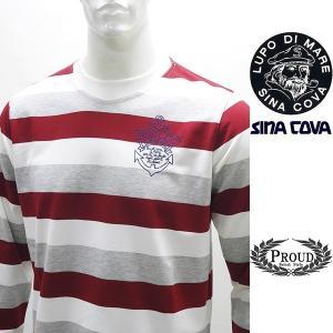 シナコバ 特選品 ¥21000+税[L] 長袖 Tシャツ メンズ カラーボーダースタイル SINACOVA SARDEGNA 20221042    sc KNs m 20110040|proud