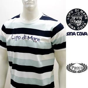 シナコバ 特選品 ¥17000+税[L] 半袖Tシャツ メンズ カラーボーダースタイル SINACOVA SARDEGNA 20221063    sc KNs m 20110590|proud