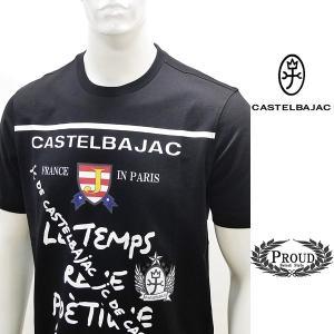 カステルバジャック ¥15000+税[L/48] 半袖 Tシャツ メンズ FRANCE IN PARIS アムンゼン天竺仕様 20301003   jc KNs m 21470130|proud