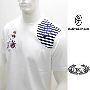 カステルバジャック 特選品 ¥23000+税[L/48] 半袖 Tシャツ メンズ Destination Evasion Swiss Cotton Premium 20301005   jc KNs m 21470126|proud