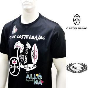 カステルバジャック 特選品 ¥15000+税[L/48] 半袖 Tシャツ メンズ ALLOHA tropicoll 20301036   jc KNs m 21570110|proud