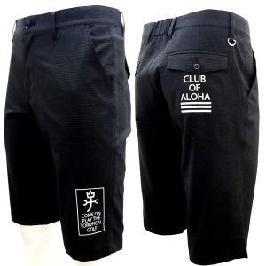 カステルバジャックスポーツ ¥23000+税[50/90]ハーフパンツ メンズ CLUB OF ALOHA Dot Air 20301062       jc KNs m 23545104|proud