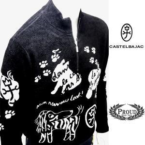 カステルバジャック ¥38000+税 [48/L] セーター メンズ バックショットモデル インターシャデザイン 20905058             jc KNf m 21780113|proud