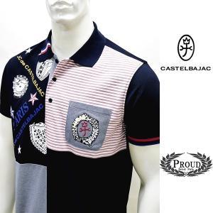 カステルバジャック ¥23000+税[48/L] 半袖ポロシャツ メンズ ブロックボディーメイク JC de castelbajac PARIS 21223026    jc KTs m 21970110|proud