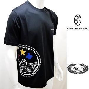 カステルバジャックアウトレット ¥16000+税[48/L] 半袖Tシャツ メンズ サイドビューモデル JC de Castelbajac 21223027   jc KTs m 21670109|proud