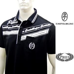カステルバジャック ¥25000+税[48/L] 半袖ポロシャツ メンズ Jc de CASTELBAJAC 21223034     jc KTs m 21970112|proud