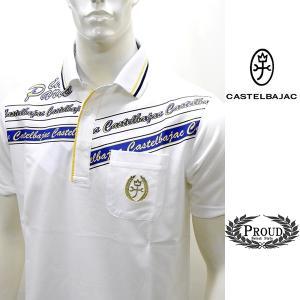 カステルバジャック ¥25000+税[48/L] 半袖ポロシャツ メンズ Jc de CASTELBAJAC 2122303405     jc KTs m 21970112|proud