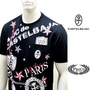 カステルバジャックアウトレット ¥17000+税[48/L] 半袖 Tシャツ メンズ ロゴアートデザイン Jc de CASTELBAJAC 21223037   jc KTs m 21970111|proud