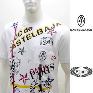 カステルバジャックアウトレット ¥17000+税[48/L] 半袖 Tシャツ メンズ ロゴアートデザイン Jc de CASTELBAJAC 21223038   jc KTs m 21970111|proud