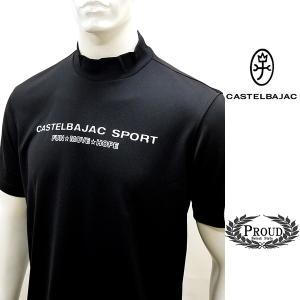 カステルバジャック ¥15000+税[50/LL] 半袖 Tシャツ メンズ ゴルフ カステルバジャックスポーツ COOL MAX 21223055   jc KTs m 23970108|proud
