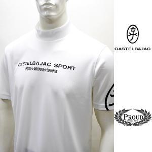 カステルバジャック ¥15000+税[48/L] 半袖 Tシャツ メンズ ゴルフ カステルバジャックスポーツ COOL MAX 21223064   jc KTs m 23970108|proud