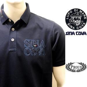 シナコバ ¥25000+税[L] 半袖マリンシャツ メンズ CEO-α 清涼快適素材 SINACOVA SARDEGNA 21226079     sc KTs m 21110550|proud