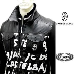 カステルバジャック ¥100000+税 [48/L] レザー ジャケット メンズ 羊革 ロゴモノグラムバージョン ノンキルティング 21825020  jc KTf m 21010122 proud