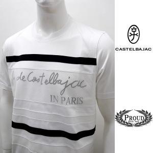 [カステルバジャック特選品]¥23000+税 [LL]半袖Tシャツ メッシュレイヤード Swiss Cotton Premium]70204032              jcTYsm  21370 proud