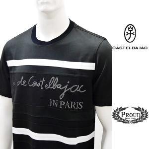 [カステルバジャック特選品]¥23000+税 [LL]半袖Tシャツ メッシュレイヤード Swiss Cotton Premium]70204034              jcTYsm  21370 proud