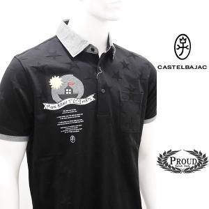 [カステルバジャック]¥28000+税 [L]半袖カットソーシャツ] 80201051             jcTIsm 21670|proud