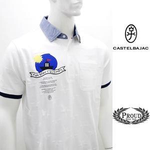 [カステルバジャック]¥28000+税 [L]半袖カットソーシャツ] 80201052             jcTIsm 21670|proud