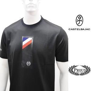 [カステルバジャック特選品]¥22000+税 [L]半袖Tシャツ フランスカラー Swiss Cotton Premium]80201060              jcTIsm 21770|proud
