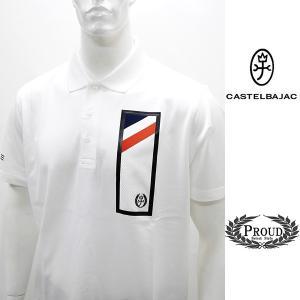 [カステルバジャック]¥23000+税 [LL]半袖ポロシャツ フランスカラー SUPER SOFT]80201073              jcTIsm 21770|proud