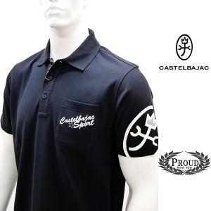 [カステルバジャック]¥15000+税 [L]半袖ポロシャツ KAMON ポイントデザイン UVケア]80201078              jcTIsm 23770|proud
