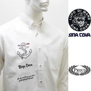 シナコバ 特選品¥26000+税 [LL] シャツ メンズ 長袖上質コットンファブリック SINACOVA PORTOFINO 80208116                scTIsm 18134210|proud