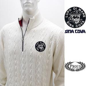 シナコバ ¥36000+税 [L]セーター メンズ ケーブル/アランテクスチャーデザイン SINACOVA SARDEGNA] 80901032                 scTIfm 18212030|proud