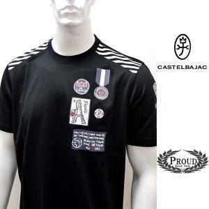 カステルバジャック 特選品 ¥20000+税 [LL/50]半袖 Tシャツ メンズ KING OF WORLD PARIS Swiss Ctton Premium 90203025  jcTCsm 21070|proud