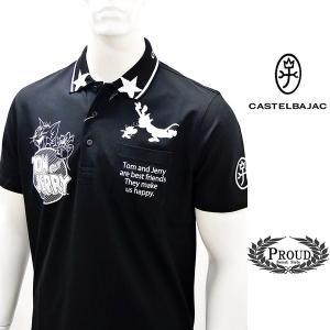 カステルバジャック 特選品 ¥24000+税 [L/48]半袖 ポロシャツ メンズ トム&ジェリー SUPER SOFT 90203081              jcTCsm 21170|proud