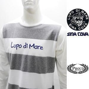 シナコバ ¥19000+税 [LL]長袖 Tシャツ メンズ Lupo di Mare ファブリックチェンジ SINACOVA SARDEGNA 90207050    scTCsm 19110040|proud