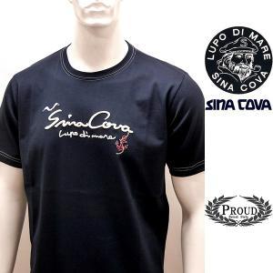 シナコバアウトレット ¥12000+税 [LL]半袖 Tシャツ メンズ フロントロゴモチーフ SIN...