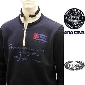 シナコバ ¥48000+税 [M]セーター メンズ ニットコンビネーション ボディー裏起毛ウオーム仕様 SINACOVA SARDEGNA 91209005          scTCfm 19210070|proud