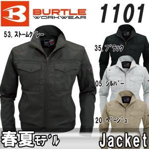 BURTLE バートル 春夏 ジャケット 1101 作業着|proues