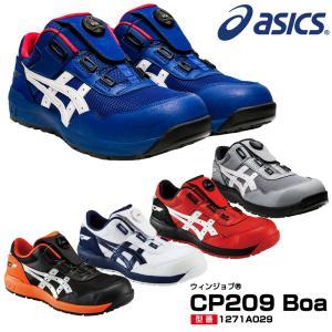 アシックス 安全靴 1271A029 asics ウィンジョブ CP209 新色グレー 3Eタイプ ...