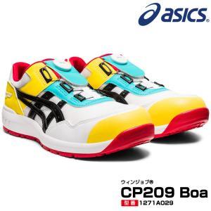 [即納]アシックス 安全靴 限定色 1271A029 asics ウィンジョブ CP209 Boa ...