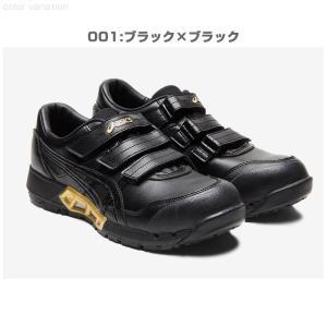 アシックス 安全靴 1271A035 asics ウィンジョブ CP305 AC エアサイクル ローカット 通気性 マジック式 (送料無料)|proues|07