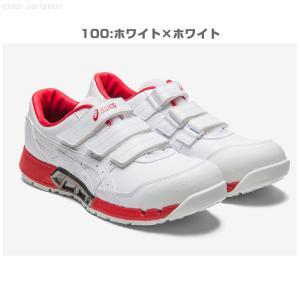 アシックス 安全靴 1271A035 asics ウィンジョブ CP305 AC エアサイクル ローカット 通気性 マジック式 (送料無料)|proues|08