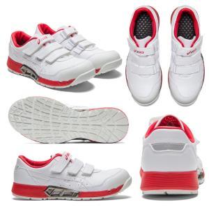 アシックス 安全靴 1271A035 asics ウィンジョブ CP305 AC エアサイクル ローカット 通気性 マジック式 (送料無料)|proues|03