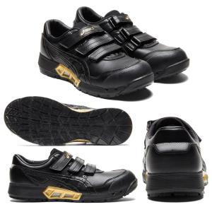 アシックス 安全靴 1271A035 asics ウィンジョブ CP305 AC エアサイクル ローカット 通気性 マジック式 (送料無料)|proues|04