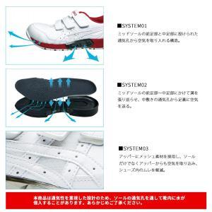 アシックス 安全靴 1271A035 asics ウィンジョブ CP305 AC エアサイクル ローカット 通気性 マジック式 (送料無料)|proues|06