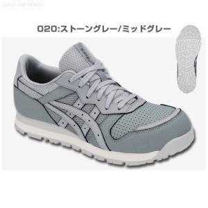 アシックス 安全靴 1272A001 asics ウィンジョブ CP207 レディースモデル ローカット ひも (送料無料) メーカー在庫・お取り寄せ品 proues 06