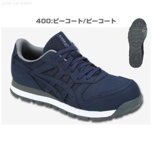 アシックス 安全靴 1272A001 asics ウィンジョブ CP207 レディースモデル ローカット ひも (送料無料) メーカー在庫・お取り寄せ品 proues 07