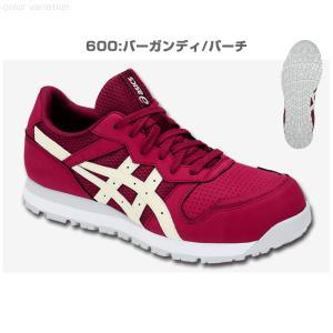 アシックス 安全靴 1272A001 asics ウィンジョブ CP207 レディースモデル ローカット ひも (送料無料) メーカー在庫・お取り寄せ品 proues 08