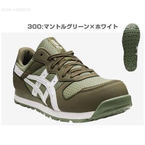 アシックス 安全靴 1272A001 asics ウィンジョブ CP207 レディースモデル ローカット ひも (送料無料) メーカー在庫・お取り寄せ品 proues 09