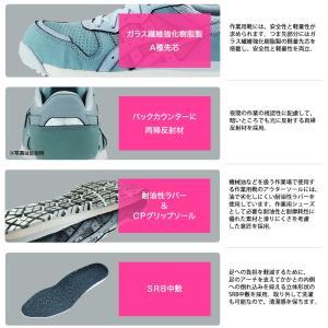 アシックス 安全靴 1272A001 asics ウィンジョブ CP207 レディースモデル ローカット ひも (送料無料) メーカー在庫・お取り寄せ品 proues 04