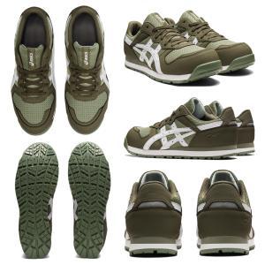 アシックス 安全靴 1272A001 asics ウィンジョブ CP207 レディースモデル ローカット ひも (送料無料) メーカー在庫・お取り寄せ品 proues 05