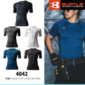 BURTLE バートル 半袖クールフィテッド 冷感 吸汗速乾 コンプレッション 4042 インナー|proues