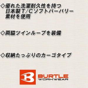 BURTLE バートル 春夏 カーゴパンツ 6106 作業着|proues|03