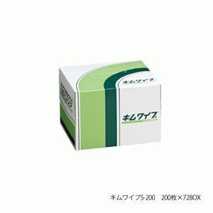 日本製紙クレシア キムワイプ S-200 62011 ケース販売 200枚×72箱|proues